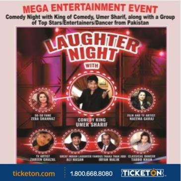UMER SHARIF LAUGHTER NIGHT: Main Image