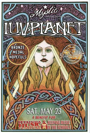 Petaluma Music Festival Benefit Show with Luvplanet and more: Main Image