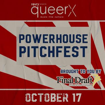 Powerhouse Pitchfest: Main Image