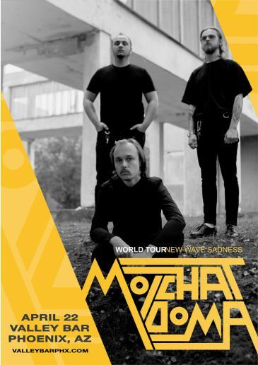 Molchat Doma: Main Image