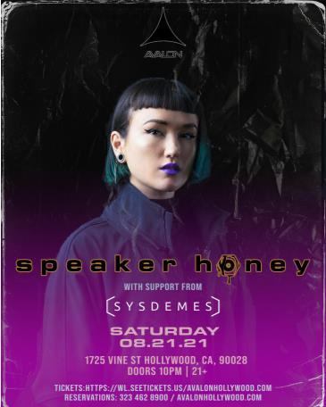Speaker Honey / Sysdemes: Main Image
