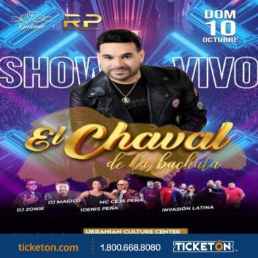 EL CHAVAL: